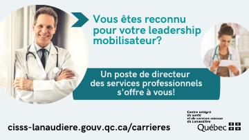 Centre intégré de santé et de services sociaux de Lanaudière-DRHCAJ-Service aux cadres logo